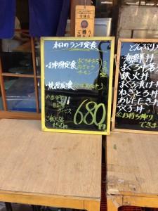写真 2014-01-12 11 59 20